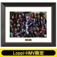 キャラファイングラフ / 平成仮面ライダー20作品記念【Loppi・HMV限定】