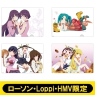 A4クリアファイル4枚セット(A)【ローソン・Loppi・HMV限定】