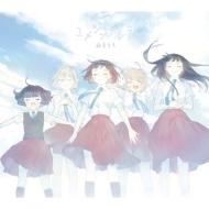 ユメシンデレラ 【期間生産限定盤】(+DVD)