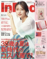 In Red (インレッド)2019年 8月号