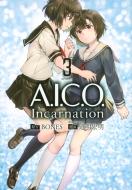 A.I.C.O.Incarnation 3 シリウスKC