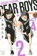 DEAR BOYS ACT4 2 月刊マガジンKC