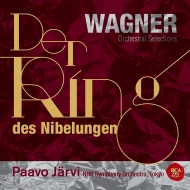 『ニーベルングの指環』管弦楽曲集 パーヴォ・ヤルヴィ&NHK交響楽団