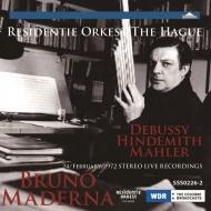 マーラー:交響曲第10番『アダージョ』、ドビュッシー:海、ヒンデミット:室内音楽第1番 ブルーノ・マデルナ&ハーグ・レジテンティ管弦楽団(1972年ステレオ)