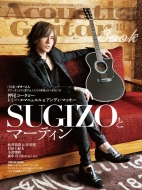 Acoustic Guitar Book 49 シンコー・ミュージック・ムック