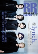 Rock And Read Band 003