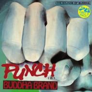 PUNCH(仮) (7インチシングルレコード)