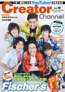 Creator Channel vol.16[コスミックムック]