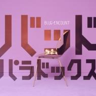 バッドパラドックス 【初回生産限定盤】(+DVD)