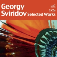 ゲオルギー・スヴィリドフ名作集 フェドセーエフ、ロジェストヴェンスキー、バルシャイ、他(2CD)