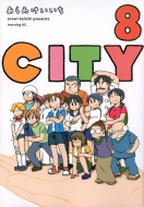 CITY 8 モーニングKC