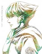 かつて神だった獣たちへ 第2巻 初回限定版