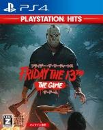 フライデー・ザ・サーティーンス:ザ・ゲーム 日本語版 PlayStation Hits
