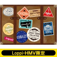 《Loppi・HMV限定 ラバーバンド3個セット付》 TrySail Music Video Collection 2015-2019 【完全生産限定盤】(Blu-ray)
