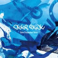 DEEP BLUE 【初回限定盤】(+DVD)