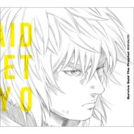 MUKANJYO 【初回生産限定盤】(+DVD)