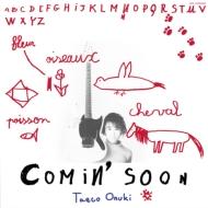 Comin' Soon 【完全生産限定盤】(アナログレコード)