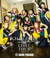 CHALLENGE the LIMIT TOUR at 日比谷野外大音楽堂