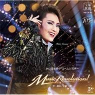 雪組宝塚大劇場公演 かんぽ生命 ドリームシアターダイナミック・ショー「Music Revolution!」