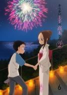 Karakai Jouzu No Takagi San 2 Vol.6