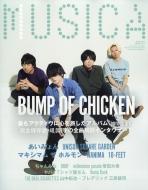Musica (ムジカ)2019年 8月号