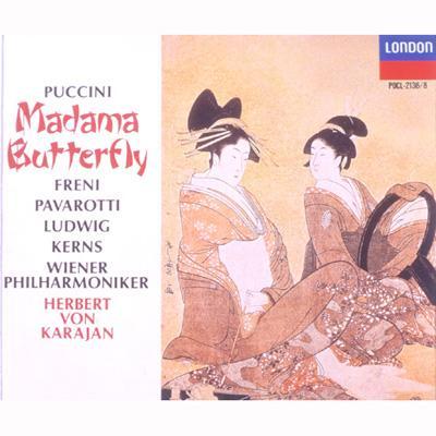 歌劇『蝶々夫人』全曲 カラヤン&ウィーン・フィル、フレーニ、パヴァロッティ