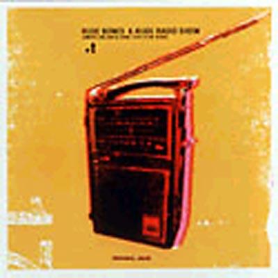 6.RUDE RADIO SHOW #1