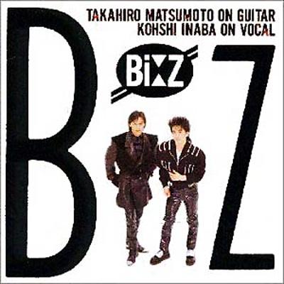 B'z (1st Album)