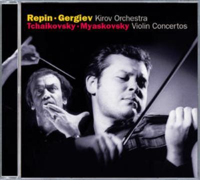 チャイコフスキー:ヴァイオリン協奏曲、ミャスコフスキー:ヴァイオリン協奏曲 レーピン(vn)ゲルギエフ&キーロフ劇場管