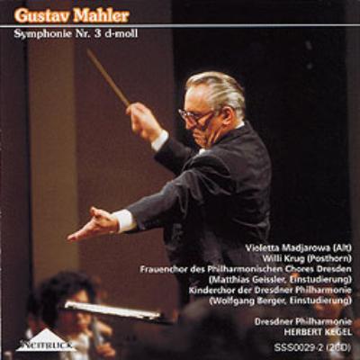 交響曲第3番 ケーゲル&ドレスデン・フィル(2CD)