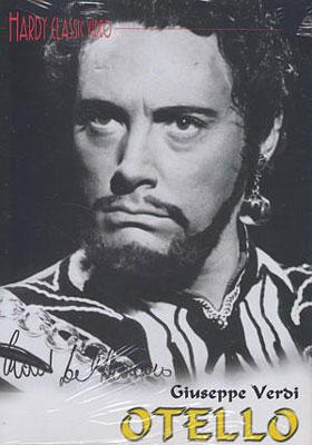 歌劇『オテッロ』全曲 デル・モナコ、セラフィン (1958)