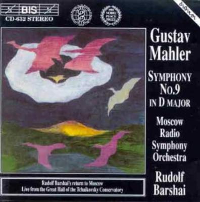 交響曲第9番 バルシャイ&モスクワ放送交響楽団
