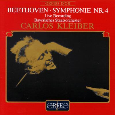 交響曲第4番 カルロス・クライバー&バイエルン国立管弦楽団(1982年ライヴ)