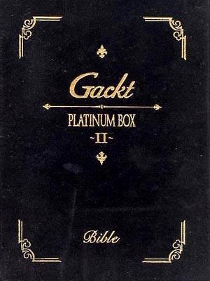 PLATINUM BOX-II-