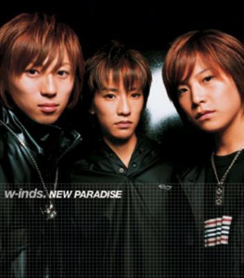 New Paradise 【Copy Control CD】