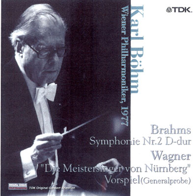 交響曲第2番 ベーム&ウィーン・フィル(1977年ライヴ)+『マイスタージンガー』リハーサル