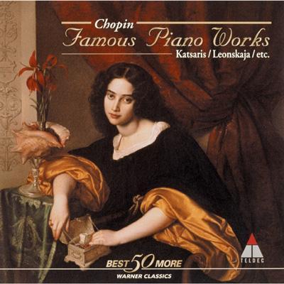 Piano Works: V / A