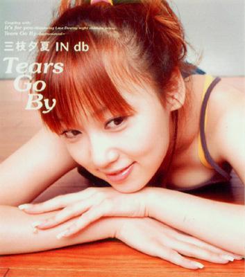 Tears Go By