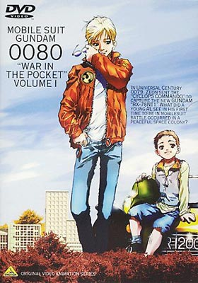 機動戦士ガンダム0080 ポケットの中の戦争 vol.1