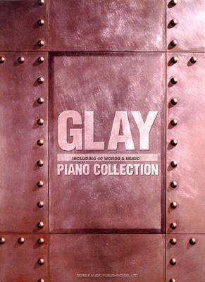 やさしく弾ける GLAYピアノコレクション