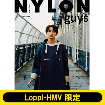 NYLON guys JAPAN TAKUYA STYLE BOOK MINI EDITION 【Loppi・HMV限定版】