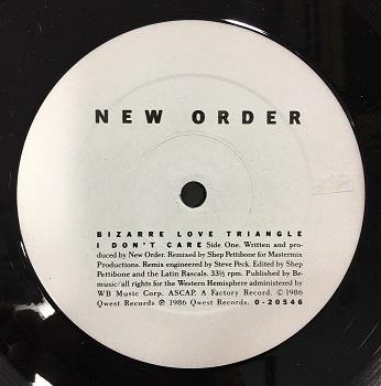 スターだらけの80年代DANCE CLASSIC 中古セール (record shopコピス吉祥寺:2019年7月14日実施)
