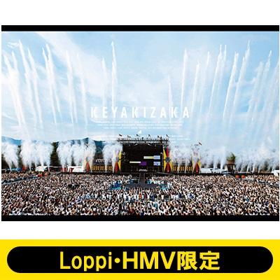 《Loppi・HMV限定 クリアポスター2枚付セット》 欅共和国2018 【通常盤】(Blu-ray)