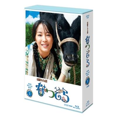 連続テレビ小説 なつぞら 完全版 ブルーレイBOX1