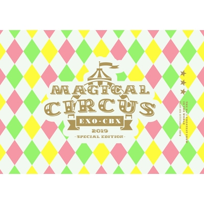 """EXO-CBX """"MAGICAL CIRCUS"""" 2019 -Special Edition-【初回生産限定盤】(2Blu-ray+フォトブック)"""