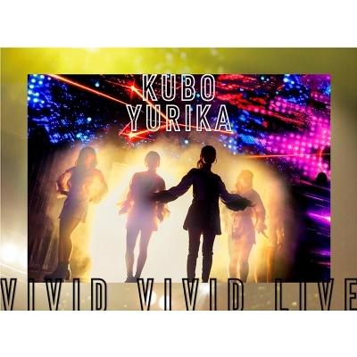KUBO YURIKA VIVID VIVID LIVE (Blu-ray)