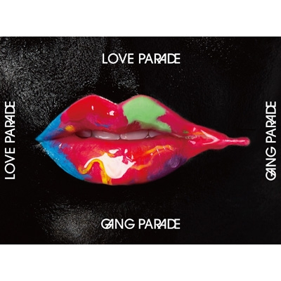 LOVE PARADE 【初回生産限定盤】(2CD+Blu-ray)