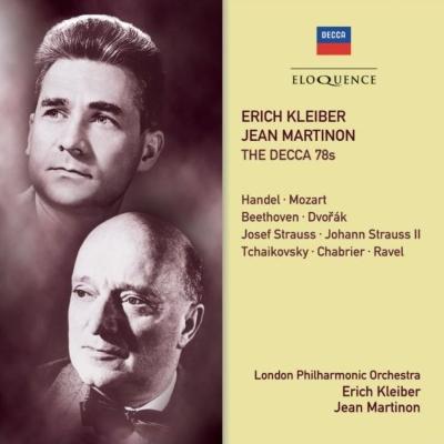 ベートーヴェン:交響曲第6番『田園』、モーツァルト:交響曲第40番(エーリヒ・クライバー&ロンドン・フィル)、ラヴェル:クープランの墓(マルティノン)、他(2CD)