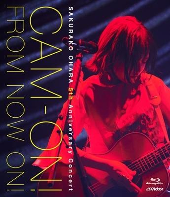 大原櫻子 5th Anniversary コンサート「CAM-ON! 〜FROM NOW ON!〜」 (Blu-ray)