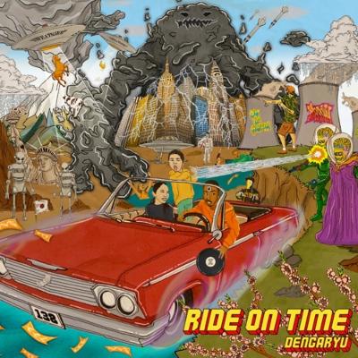 Ride On Time (2枚組アナログレコード)